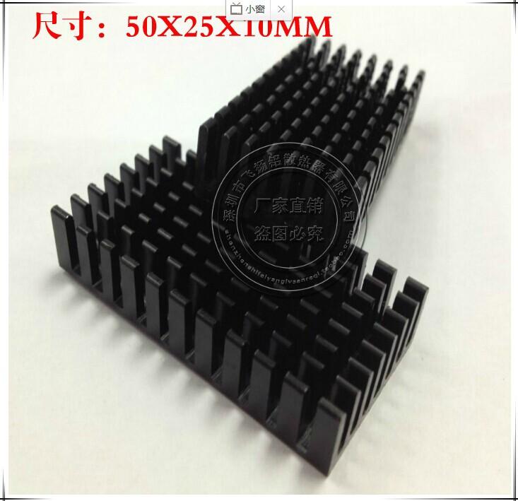 10pcs50x25x10mm Aluminium Radiator Heat Sink Heatsinks Cooler