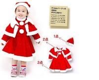 2014 Girls Christmas dress three-piece children's Christmas Hat+ Cloak+Dress 3pcs Set 20pcs DHL FREE Shipping