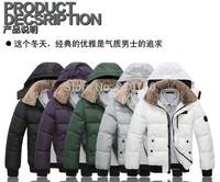 2015 new Hotsale Men Winter Coat Jacket Down Coat Parka Outdoor Wear High Quality Plus Size M-XXXL