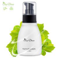 Sordoo facial skin nourishing lotion oil control cream  super moisturizing fresh constringe pores skin  brighten whitening