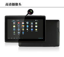 smart second-generation 7-inch capacitive screen e-book reader / electronic paper book / WIFI / 8G Super Capacity / WODR office