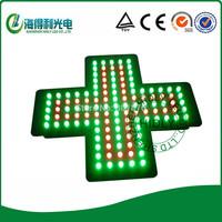 12*12inch Acrylic surface cross sign / led pharmacy cross sign/electronic pharmacy signboard
