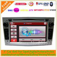 Car DVD for Opel Astra h Antara Vectra corsa Zafria Meriva GPS Navi headunit radio bluetooth 3G wifi USB 1080P V-10 disc