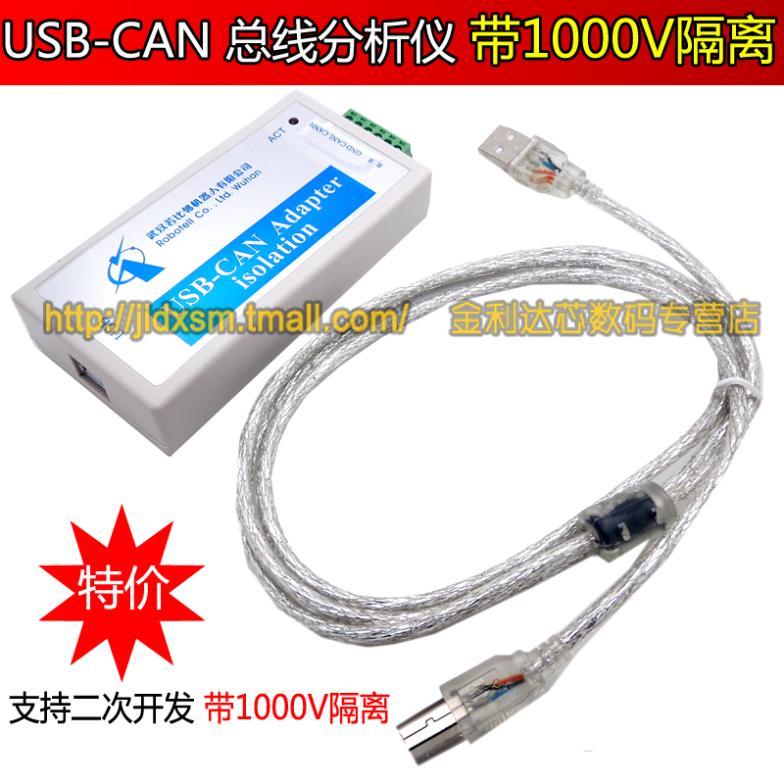 Электронные компоненты usb can 1000 электронные компоненты ch341a 24 25 usb bios sop8 sop16 dip8