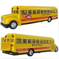 Child WARRIOR alloy car model classic school bus acoustooptical belt