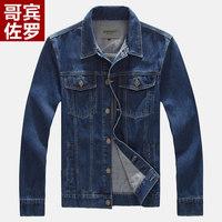 Autumn plus size denim outerwear male men's clothing plus size denim jacket coatcotton waterwash denim plus size XXXXXXL14111103