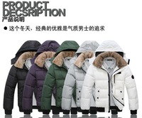 NEW 2015 Men's Clothing Winter Outerwear Wadded Jacket Waterproof Man Down Cotton-Padded Coat Thick Warm Duck Down & Parkas