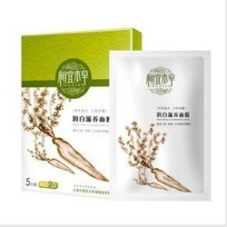 Whitening & Nutritious treatment mask(China (Mainland))