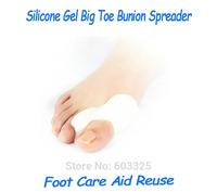 Unisex Foot Care Aid Reuse Silicone Gel Big Toe Bunion Spreader Separator Ease Pain Relief Beetle-crusher Bone Ectropion Massage