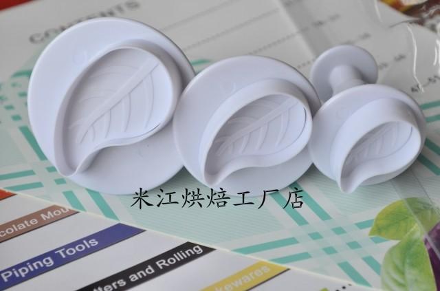 Plastic Limited Promotion Cake Tools Bakeware Molds 3 Pcs Cake leaves pattern Spring Molding Baking Tools free Shipping(China (Mainland))