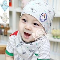 Baby Cotton Hat Baby Bibs Teddy Bear Children's Fashion Accessories