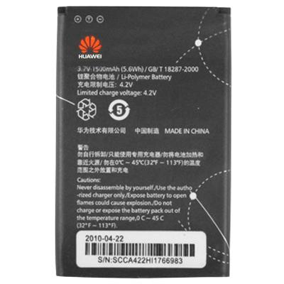 HB4F1 Mobile Phone Battery for HUAWEI U8230 / U9120 / C8600 / E5830 / C800 / U8800(China (Mainland))