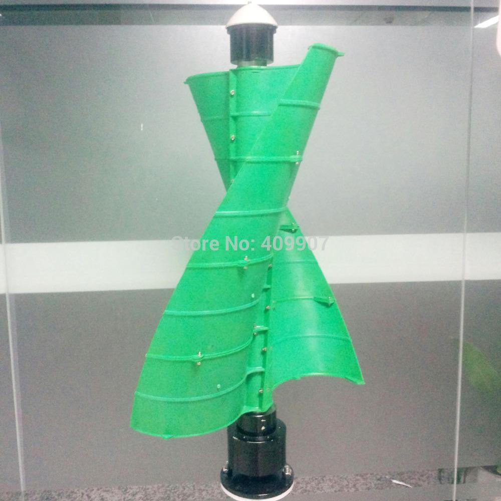 1PCS 100W vertical wind generator mini wind turbine for home garden(China (Mainland))