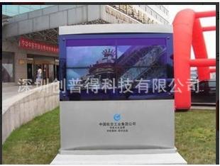18.5'' outdoor TV(China (Mainland))