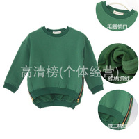 2014double zipper long sleeves cotton fleece front short back long round neck sweater
