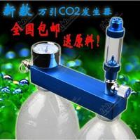 Aluminum alloy co2 generator self-restraint diyco2 carbon tape meter bubble