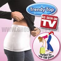 Free shipping Trendy Top Hips T-shirt, Hip skirt as seen on TV