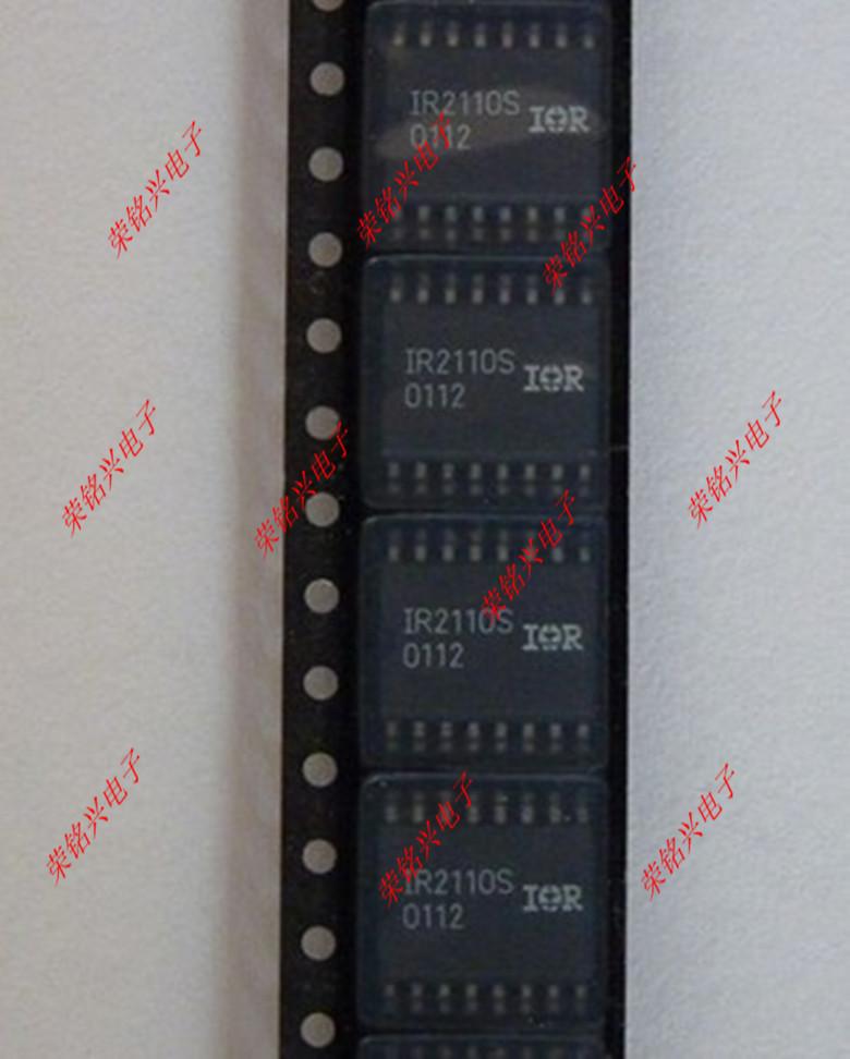 IR2110S SMD SOP-16 fresh new stock(China (Mainland))