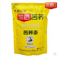 On sale!! 500g Buckwheat tea,Grain tea, whole wheat germ,health tea, Wholesale
