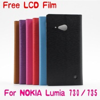 New Fashion wood grain PU Skin Hard Leather Case Cover Case For NOKIA Lumia 730/735 Free LCD Film
