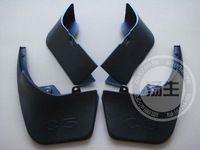 Free Shipping 2010-2011 Citroen C5 Soft plastic Mud Flaps Splash Guard