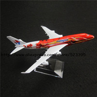 16cm Alloy Metal Airplane Model Malaysia Air B747 400 Airlines Boeing 747 Airways Plane Model W Stand Aircraft Toy Gift