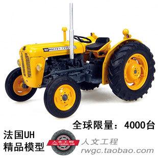 Massey Ferguon 35X Massey Ferguson tractors French UH 1:32 alloy car models(China (Mainland))