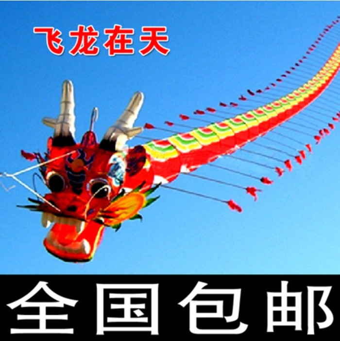 bamboo crafts arts volantes chinese dragon kites volant outdoor sport stunt kite Weifang centipede kite flying toys soft kite(China (Mainland))