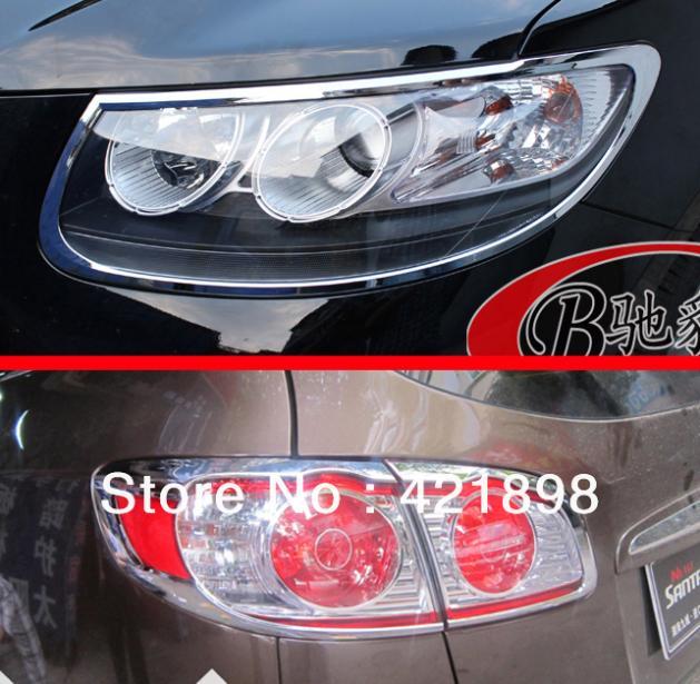 For Hyundai Santa Fe 2010 2011 2012 ABS chrome Head Light And Tail light lamp cover trim 6 pcs new!(China (Mainland))