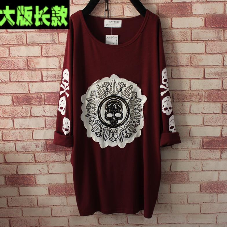 14 autumn skull patchwork long-sleeve T-shirt loose casual Women o-neck top plus size basic shirt(China (Mainland))