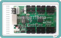 DBstar HRV12A75 led video screen receiving card