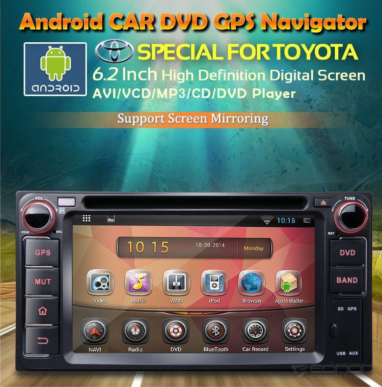 Автомобильный DVD плеер SINOGREEN 4.22 DVD GPS TOYOTA 7 автомобильный dvd плеер s100 dvd cruze bluetooth gps swc