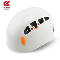 Safety helmet sports helmet riding climbing mountain safety caps work helmet capacete motorcycle safety hat construction helmet
