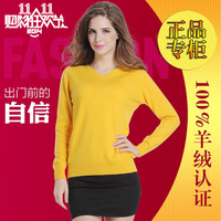 Pure cashmere sweater cashmere sweater female V-neck slim sweater pullover solid color all-match basic shirt
