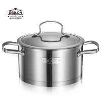 High quality stainless steel smokeless non-stick coating flat pan soup steamer GERMAN TECHNIC MADE