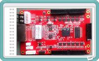 DBstar HRV13A led screen sending card