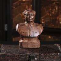 yangzi- 160   Indonesian Agarwood bust of Chairman Mao Zedong natural wood ornaments crafts antique collection