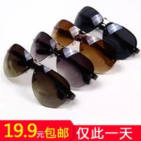 Story male 2014 sunglasses male sunglasses ultralarge male large sunglasses star style