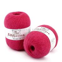 Knitting Wool Suppliers | Alpaca Wool Sale | Buy Yarn