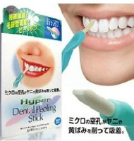 Home teeth whitening Japan COGIT beauty gear tooth esthetic Eraser 25 branch