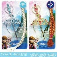 Children Party Supplies Accessories 3PCS/Set Frozen Crown+Magic Wand+Wig Elsa Anna Princess Crown Hair Accessories For Girl Gift
