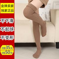 Kneepad over-the-knee socks lengthen stockings stocking set leg cover female piles of socks thigh socks