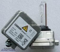 OSRAM D1S 66146 old kind original xenon hid bulbs (Scrap pieces)
