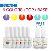 Cristina (6Pcs Colos+Top + Base Coat)New Fashion Nail Gel Uv Color Soak Off Gel Polish Set Art Supplies Acrylic Nail Art Glue