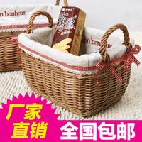 Liubian rustic rattan storage basket straw braid bamboo glove basket knitted rattan basket storage zhukuang desktop storage box