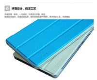 High Quality Original Chuwi VX8 3G Tablet Flip Case Protective Shell For Chuwi VX8 tablet Free Shipping