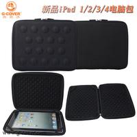 EVA case Hard box for apple ipad Nylon case for apple ipad 2 3 4 zipper case for 9.7 inch tablet bag free shipping