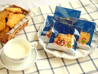 New product 100pcs/lot blue packaging bags Merry Christmas. self adhesive plastic bag candy bag 10x11cm