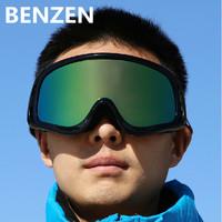 2015  Men Women Ski Goggle Skiing Mirror Wide Angle Snow Eyewear  Hiking Windproof Gogglse Day And Night Ski Eyewear With Case