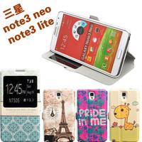 For  SAMSUNG   note3 neo lite n7505 mobile phone case n7508v n7506v phone case protective case